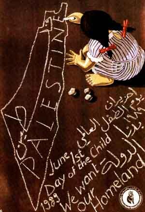 iran contra affairs essay